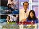 受洗重獲新生 專訪李亞萍:我是上帝的女兒,我好驕傲!